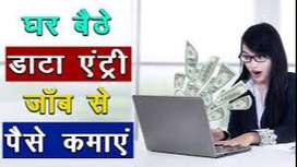 Guaranteed payout - Genuine Data Entry /Simple Typing-Home based jobs.