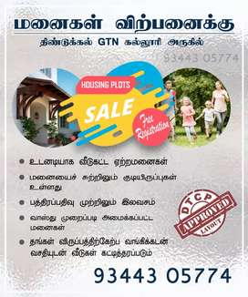Dindigul GTN college nearest