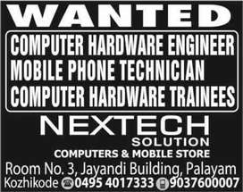 Wanted laptop mobile phone CCTV technitions