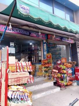 Departmental Store for sale