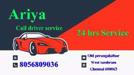 Acting call driver service