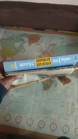Madhya pradesh PCS book