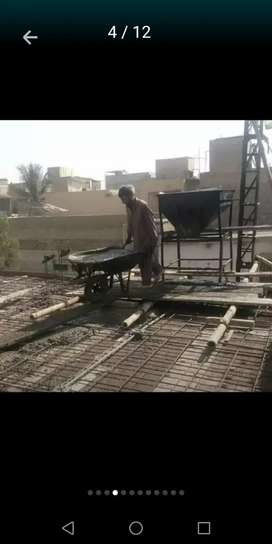 Construction work with material & labour rate