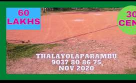 House plot Thalayolparambu for Sale Tar road frontage 1Km from Town