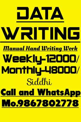 Writing job offer