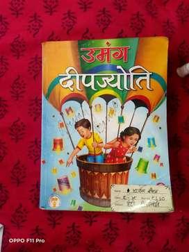 Umang deepjyoti Class 8 Hindi Literature bools