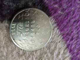 1905 silver coin East India company