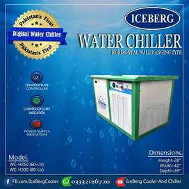 Chiller and Cooler