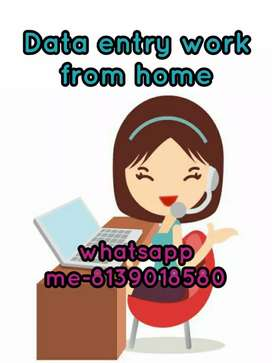 ഇംഗ്ലീഷ് ടൈപ്പിംഗ് വർക്ക് from home