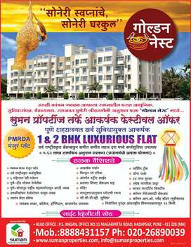 Get the GOLD COIN on booking plot in DIWALI @ GOLDEN NEST