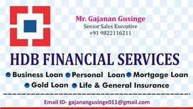 Aurangabad city business loan