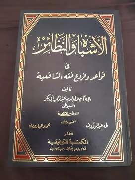 Buku Asybah wa Nazo'ir, karangan Imam Suyuthi, 831 hlm, jilid tebal