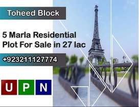Plot For Sale Of 5 Marla In Tauheed Block Bahria Town Lahore, Toheed