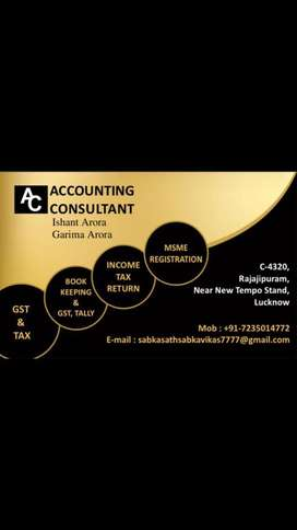 Job for accounting and data entry