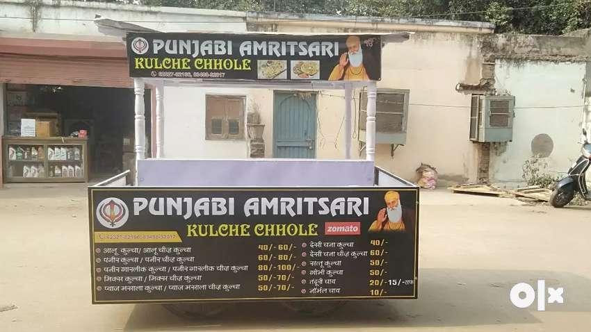 Amritsari kulche cholle me ek helper ki jaroorat hai