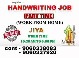 Home based work for students