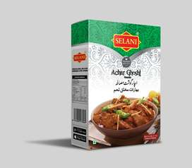 Selani Spice & Food Industries
