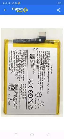 Vivo original battery