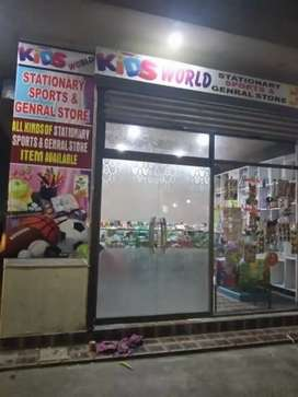 Stationary business for sale..