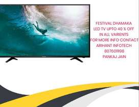 Brand New OLED LED TV 32 Inches available for sale
