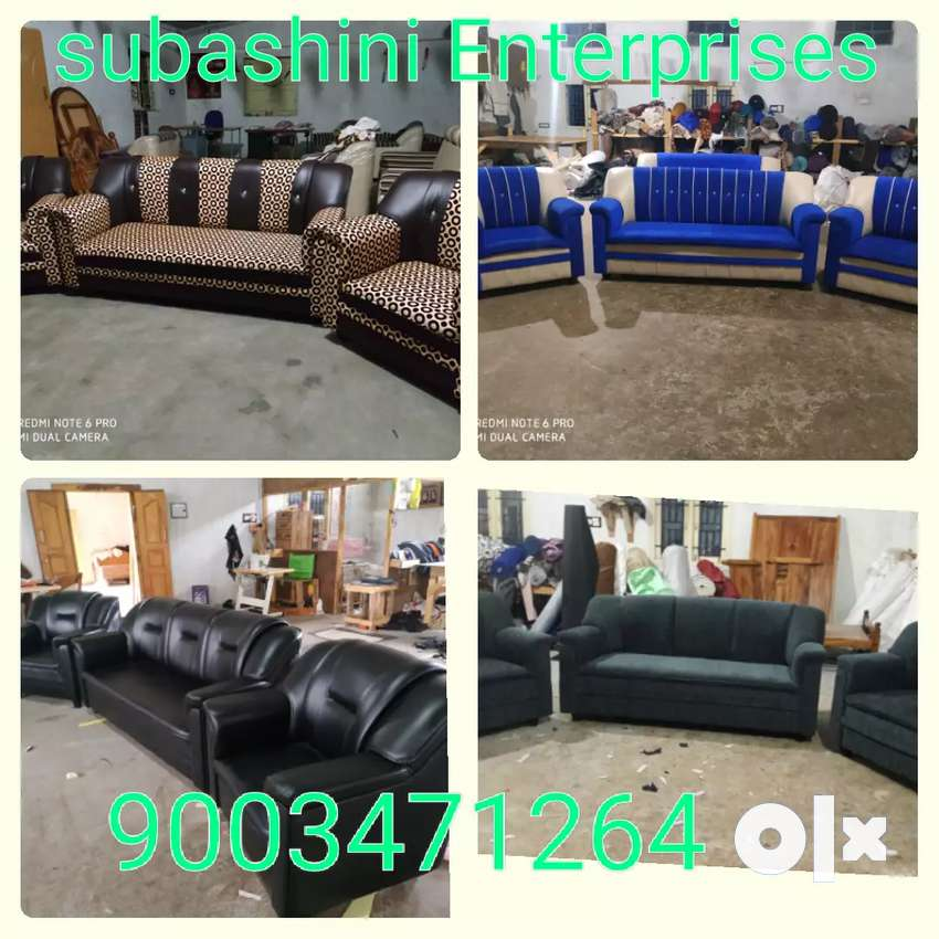 All types New Sofa manufacturing directly wholesale prices 0