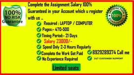 Get 23000 to 446000 salary for typing work its very simple English