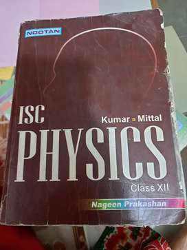Physics book for class 12th