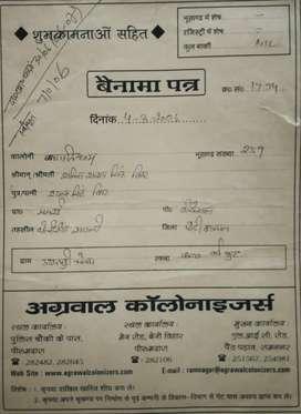 Plot No. 259 Pirumadara Ramnagar UK