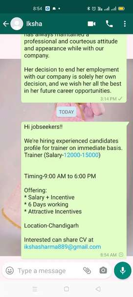 Trainer required