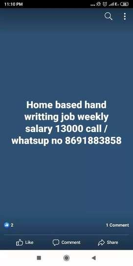 Hand writting home based job