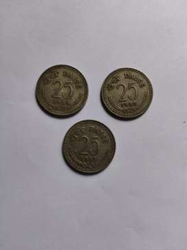 25 PAISE in 1985 (c) mint Mark .