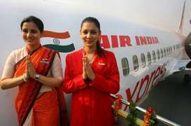 Urgent requirement for the freshers to join in airlines job.