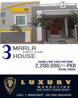 3 marla single story house just 22 lac