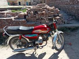 Ghani motercycle Engine is good