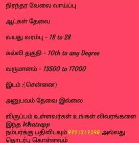 Tcl . job vacancy in Chennai