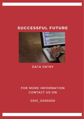 job for male & female from home  – data entry job