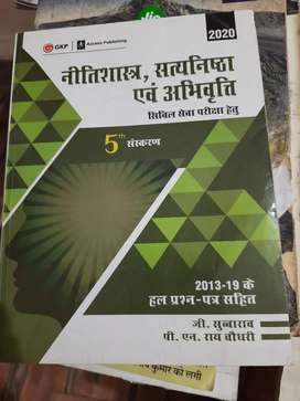 Ethics book by subba rao