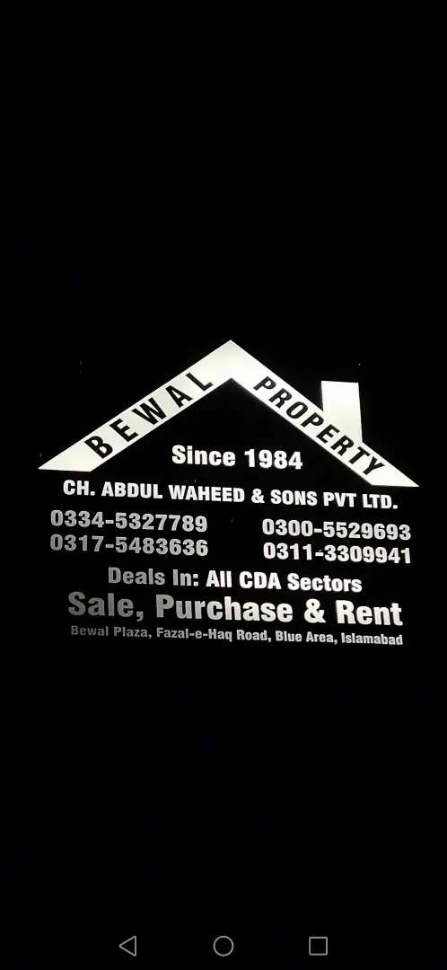 1 kanal Beautiful Location Plot Available For Sale in CDA Sector C-16
