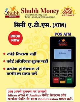 Micro ATM M180