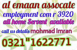 Relabel home servent available