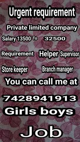 Requirement supervisor store keeper branch manager