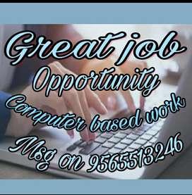 Work form home start online work today,, online simple typing job..