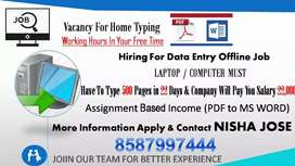 No Experience Required Simple Knowledge Of Ms Word Enough Data Entry