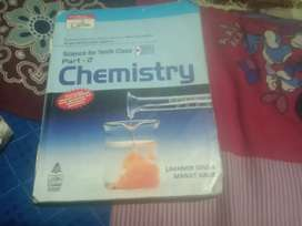 S Chand book chemistry physics biology