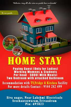 NANDANAM HOME STAY For ladies only 3000 and 5000 near thabanur