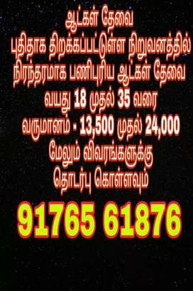 New office open in Chennai