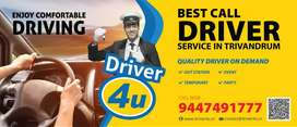 Driver4U - The best and safe driver on call service in Trivandrum