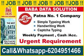 # GENUINE PART TIME JOBS IN PATNA ( HAND WRITING) DATA ENTRY, WORK..