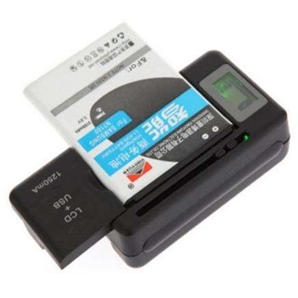 Charger Universal USB with LCD 0