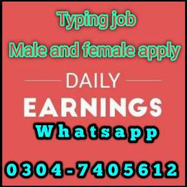 Online typing job opportunities for male and female. 276